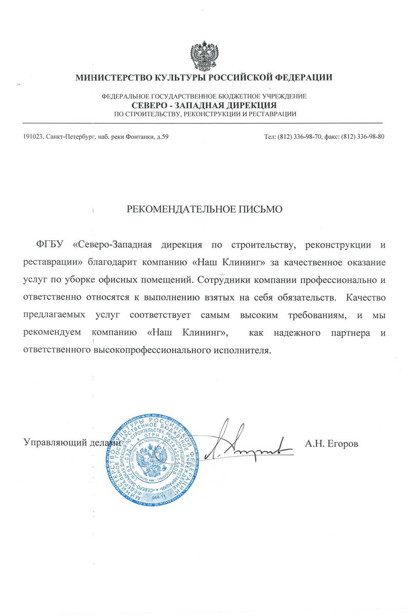 Отзыв о помощи на исторически значимом памятнике в СПб, в доме-памятнике на Мойке